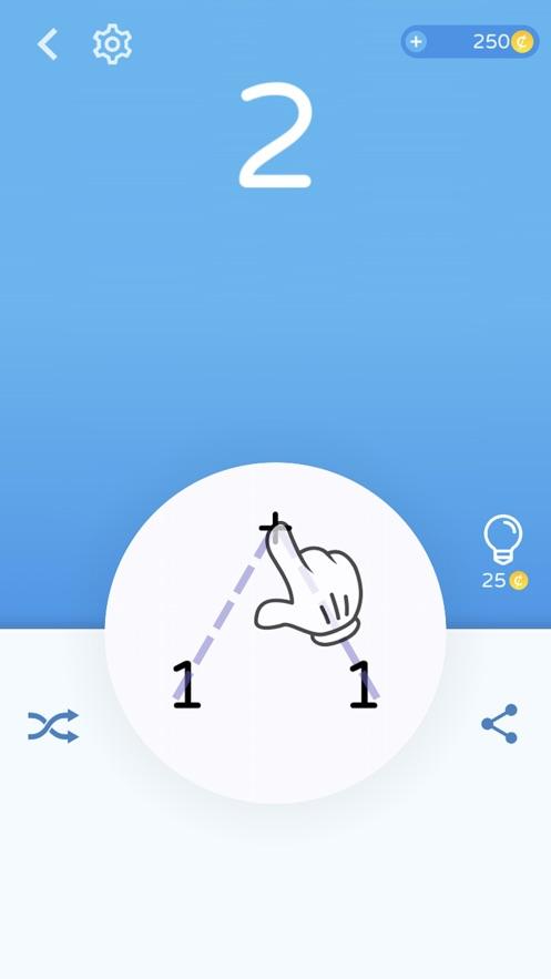 Math Around: Easy Mathematics App 截图