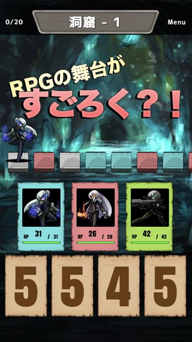 SugorokuRPGのおすすめ画像1