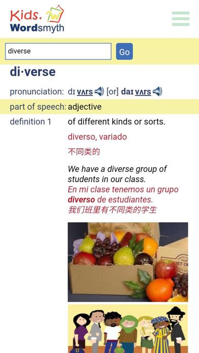 Children's Dictionaryのおすすめ画像4