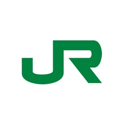 JR東日本アプリ 電車の乗換案内・乗り換え案内