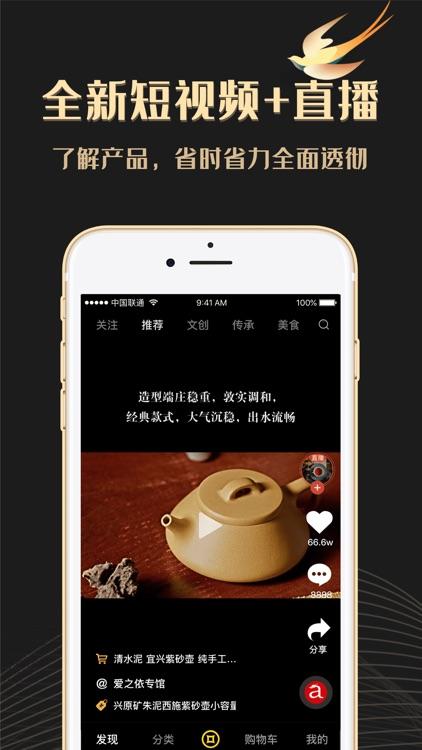 爱之依-精品中国