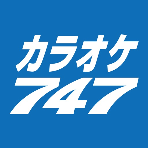 カラオケ747(セブンフォーセブン)