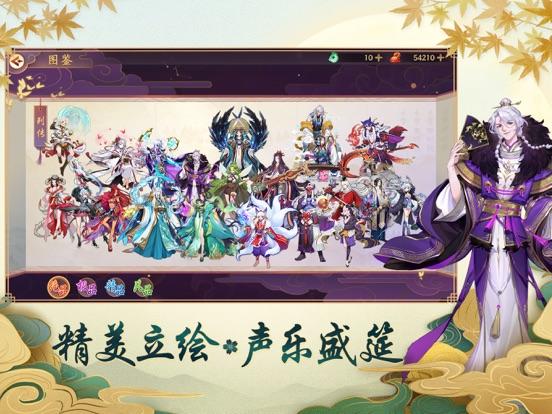 云梦四时歌-国际版 screenshot 9