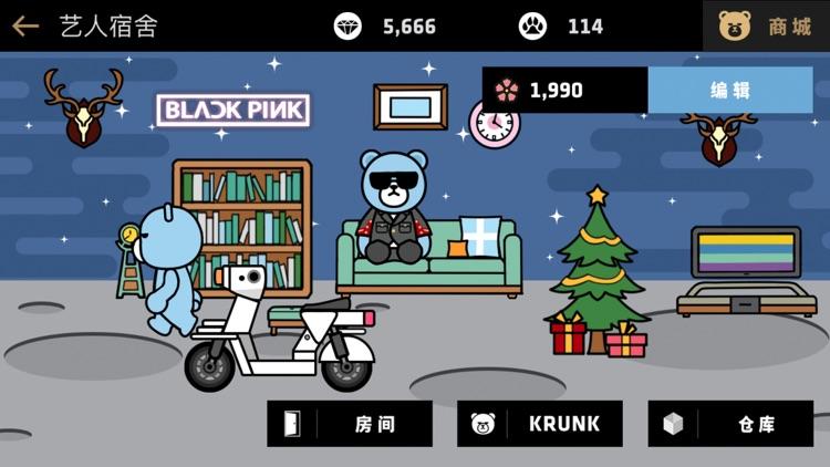 节奏大爆炸-BIGBANG成员代言,全明星音乐游戏 screenshot-3
