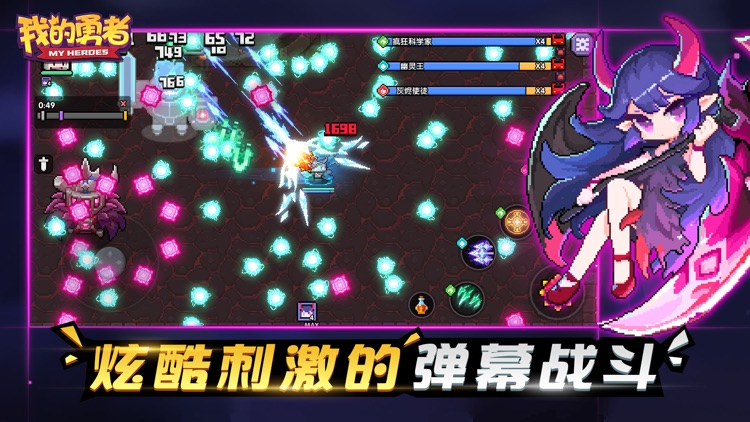 我的勇者:魔女篇 screenshot-1