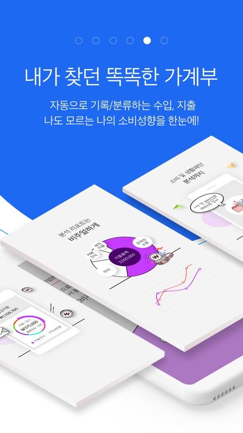 i-ONE Bank - IBK기업은행 App 截图