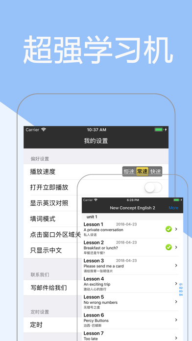 Screenshot for 新概念英语全四册 - 学习英语口语听力单词 in Indonesia App Store