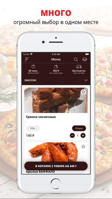 MILKO BAR | Усинск screenshot 1