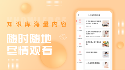 Download 美食杰-视频菜谱做法大全 for Android