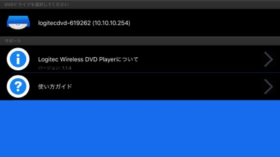 Logitec Wireless DVD Playerのおすすめ画像3