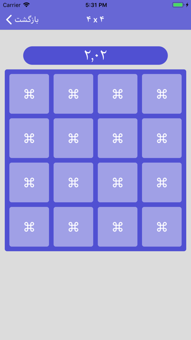 https://is3-ssl.mzstatic.com/image/thumb/Purple123/v4/70/c4/f3/70c4f326-244a-b043-b220-ab43b5884627/pr_source.png/696x696bb.png