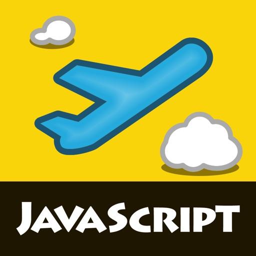さくさくJavaScript