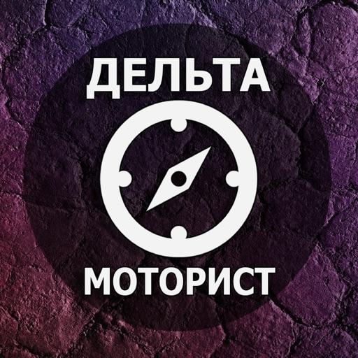 cMate-Дельта Тест Моторист.