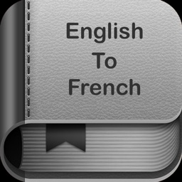 English To French Dictionary.