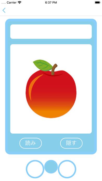 絵CARD screenshot 4