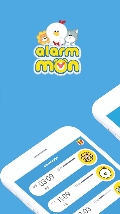 AlarmMon ( alarm clock ) screenshot-0