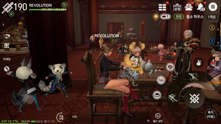 블레이드&소울 레볼루션 screenshot-4
