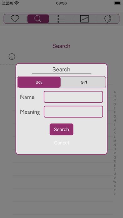 Baby Names (•◡•)Screenshot of 7