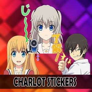 Charlotte Kawaii Cute Stickers