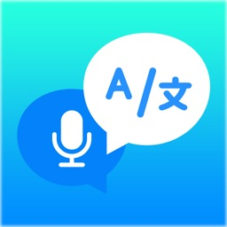 OneTap Translate - Translator
