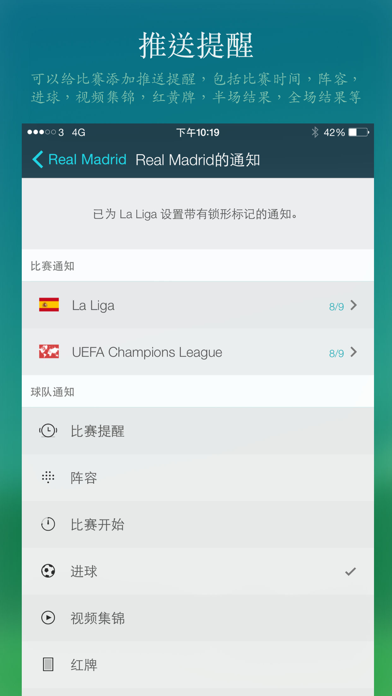 Screenshot for Forza Football in China App Store