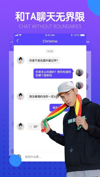 触动(同城交友)约会聊天软件 screenshot-3