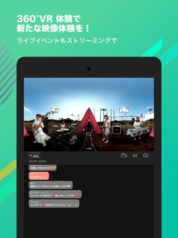 うたパス-auの音楽アプリ|最新曲や懐メロ聴き放題のおすすめ画像5