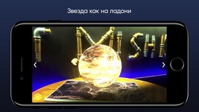 Magic Quick ARСкриншоты 4