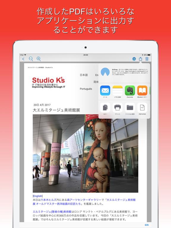 PDF Maker & Reader Proのおすすめ画像6