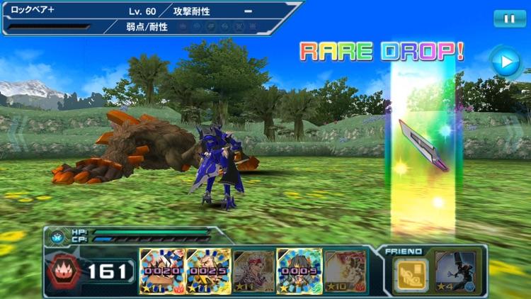 ファンタシースターオンライン2 es[本格アクションRPG] screenshot-7