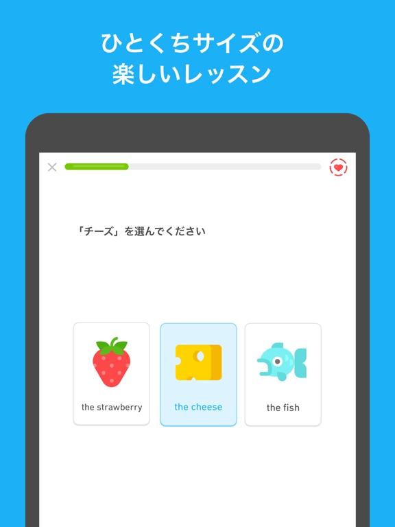 Duolingoのおすすめ画像2