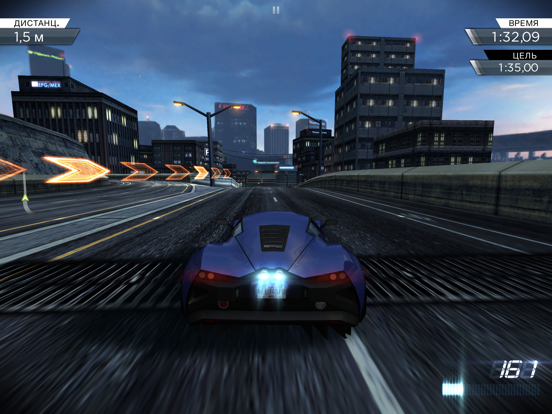 Скачать Need for Speed™ Most Wanted