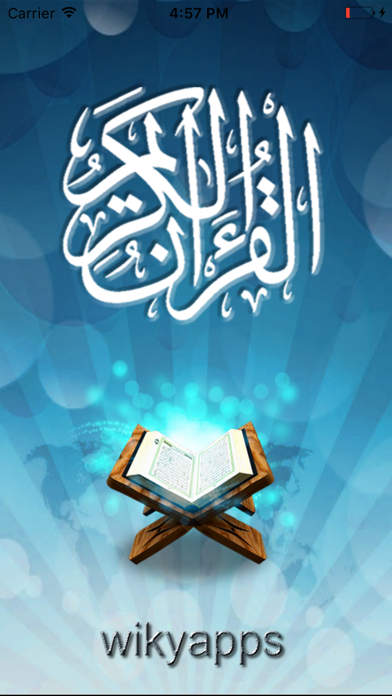 Quran Pak Urdu Translation