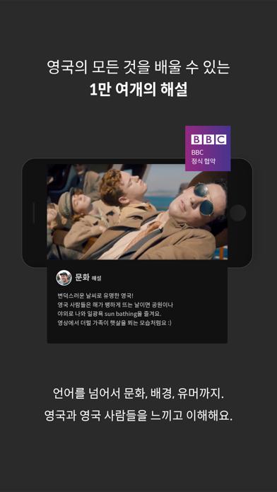 브릿 잉글리쉬 - BBC 영드로 배우는 영국영어 for Windows