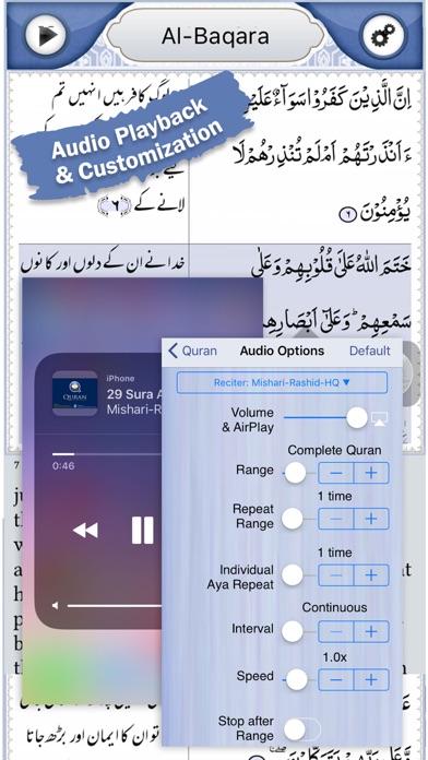 Quran Explorer Screenshot