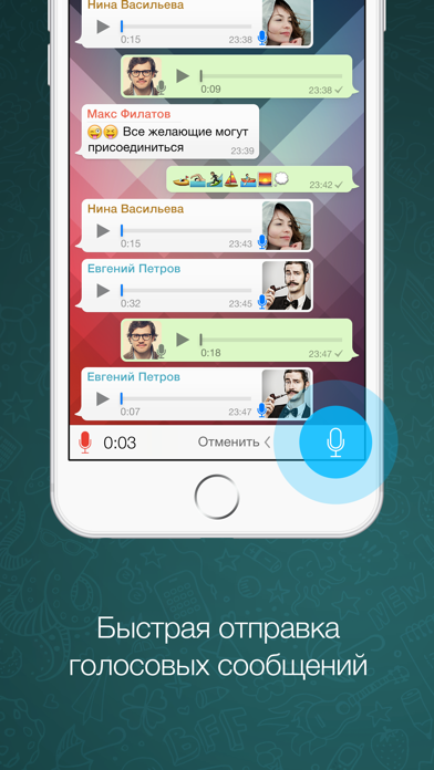 WhatsApp Messenger для ПК 1