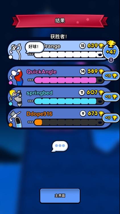 高尔夫闪电战-我是冠军 screenshot-4