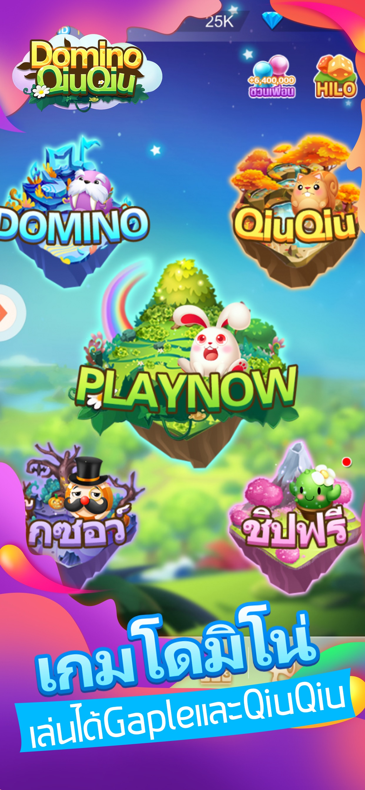 """À¹'ดม À¹'น À¹""""ทย Domino Gaple Online App Store Review Aso Revenue Downloads Appfollow"""
