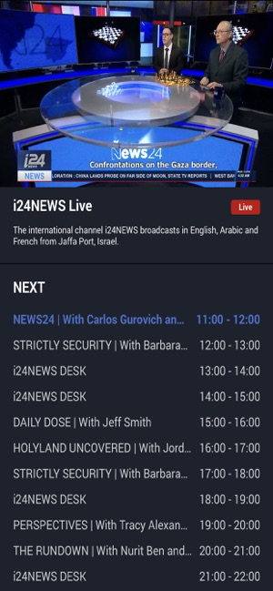 i24NEWS on the App Store