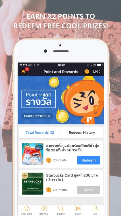 Priceza - Shop & Price Search screenshot-3