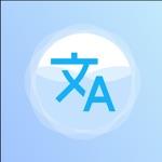 Translate Browser Pro 2020