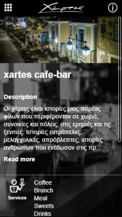 Xartes Cafe Bar screenshot 2