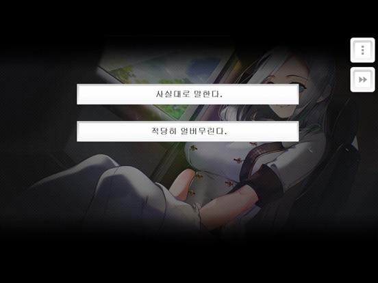 기적의 분식집 Complete screenshot 5