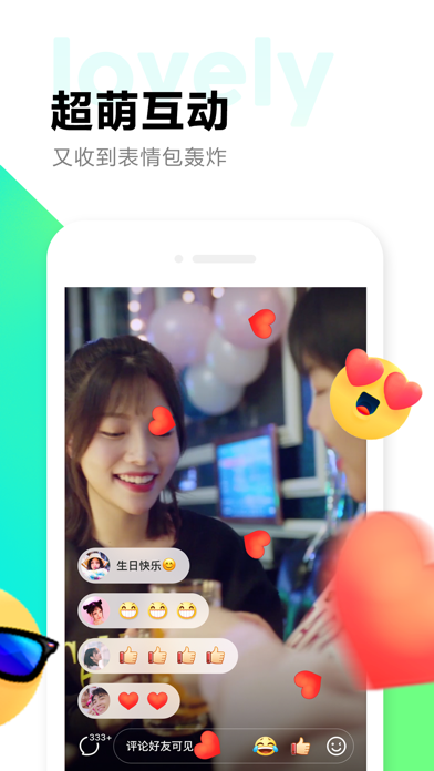 Screenshot for 多闪 in China App Store