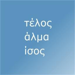 PickAPair Greek - English