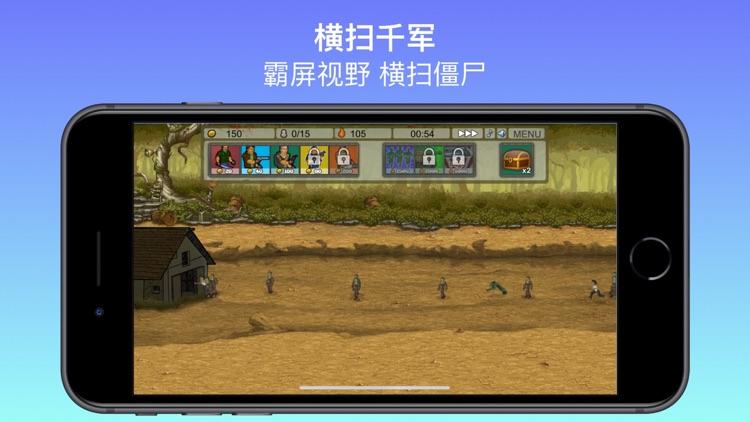无限生化 screenshot-3