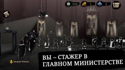 Скриншот №2 к Beholder 2