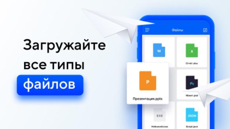 Облако Mail.ru: Фото хранилище screenshot-3