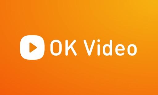 ОК Видео Обзор приложения, cкачать сейчас