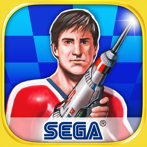 Space Harrier II Classic icon